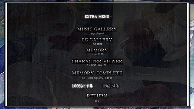 セール中のゲームのサンプルCG集めてみた565のトップ画像
