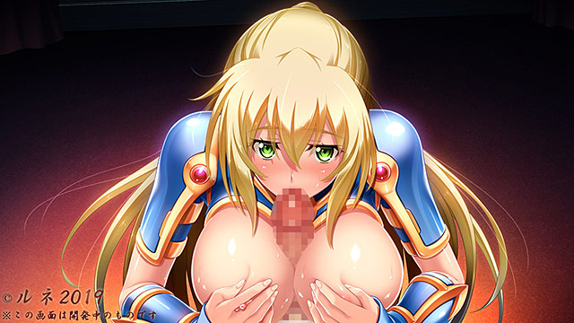 DMM GAMES.R18【戦乙女ヴァルキリー3「貴方のような男には絶対に屈しません……!」】
