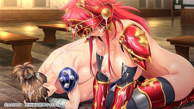 巨乳女戦士・土下座催●「ちくしょうっ……アタシはお前の思い通りになんか、ならないからな……!」
