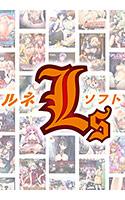【まとめ買い】ルネブランド大集合!10本選んで10,000円セット