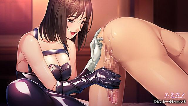 エスカノ 〜ちょっとSな彼女は好きですか?〜 画像8