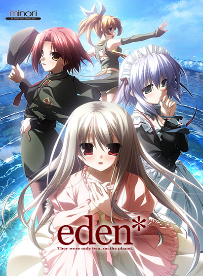 eden* They were only two, on the planet.(R18版) パッケージ写真