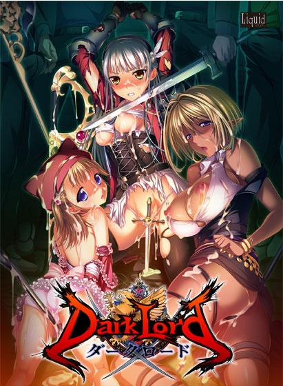 ダークロード 〜虐讐の魔王と勇者の娘〜
