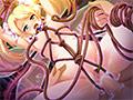 淫夢街〜女勇者魔姦クエスト〜【隷属の魔女エイプリル〜淫辱の魔法調教〜 同梱版】