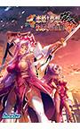 真・恋姫†夢想-革命- 孫呉の血脈【萌えゲーアワード2018 準大賞 受賞】