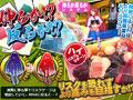 辱め・縛り・緊縛・アニメーション・デモ・体験版あり・ゲーム作品30%OFFキャンペーン