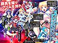 女戦士・辱め・触手・セット商品・バトル・DMM独占販売・20%OFFキャンペーン・ファンタジー
