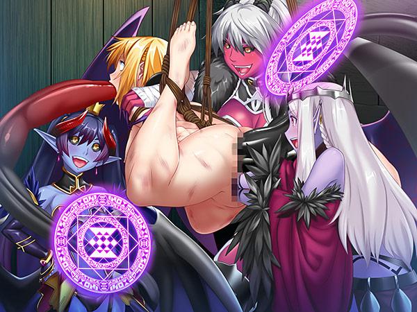 【期間限定】わるきゅ〜れ新作入り!異種姦×女戦士4本セットのサンプル画像