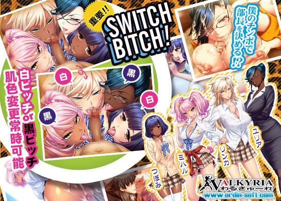 【期間限定】わるきゅ〜れ新作入り!ビッチ!ビッチ!ビッチ!パックのサンプル画像5