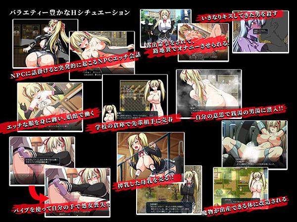【FANZA GAMES限定特典つき】鬼と刀のメリトクラシー Append適用版 5