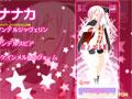 ティンクル☆くるせいだーす-Passion Star Stream-【萌え...