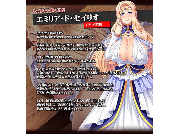【期間限定2,200→1,800円】売国王姫 〜堕落のメス豚母娘〜のサンプル画像7