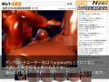 巨乳・辱め・輪姦・3DCG・アニメーション・デモ・体験版あり・20%還元キャンペーン・【同人ゲーム】冬の50%OFFキャンペーン!!