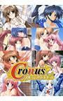 Cronus フルコンプリートセット