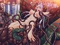 女戦士・巨乳・辱め・触手・デモ・体験版あり・ファンタジー・Route2 バレンタイン半額セール!