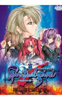 SpiritualBind〜楽園の幻影〜 Windows10対応版