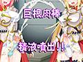 魔法聖女 姫騎士カノン くっ殺せ! 触手まみれの巨乳変身美少女戦士【デラッ...
