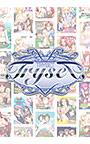 【まとめ買い】TRYSET5本まとめて5,555円セット