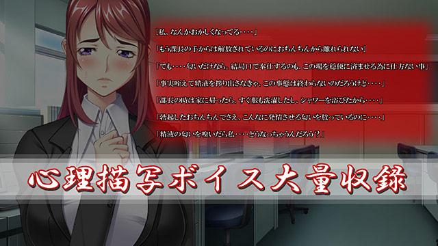 【FANZA GAMES限定特典付き】ブラック企業 性処理事業部 拡張KIT版 2