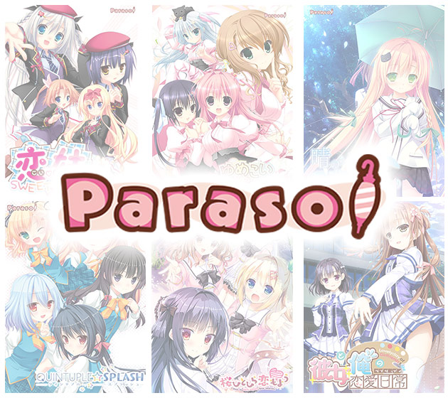 【まとめ買い】Parasolタイトル3本選んで5,000円まとめ買いセット