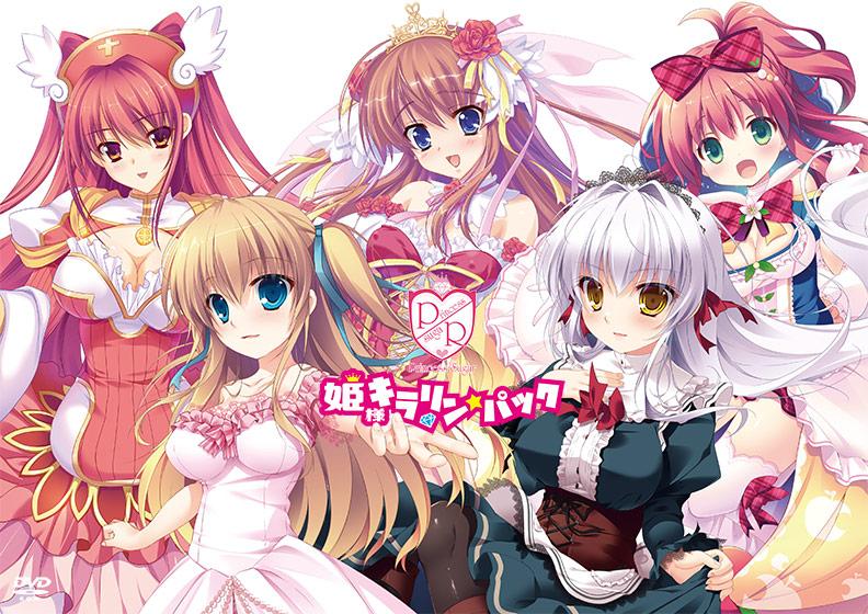Princess Sugar姫様キラリン☆パック パッケージ写真