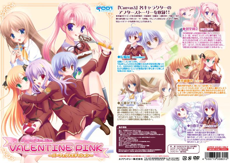 Canvas3FD VALENTINE PINK(バレンタイン ピンク)