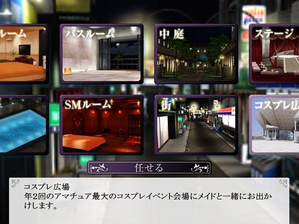 カスタムメイド3D 2011夏プラグインDISC 6