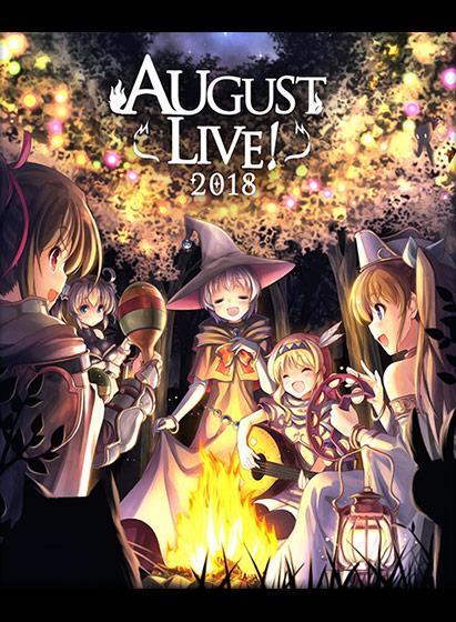 AUGUST LIVE! 2018 パッケージ写真