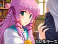 風紀委員長 聖薇 〜あなたなんて大嫌い、死ねばいいのに〜【Windows1...