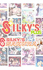 【まとめ買い】3本選んで6,000円!シルキーズプラス/SAKURAセット