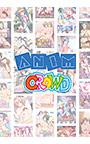 【まとめ買い】アニム・クラウド「10本で10000円」まとめ買いセット
