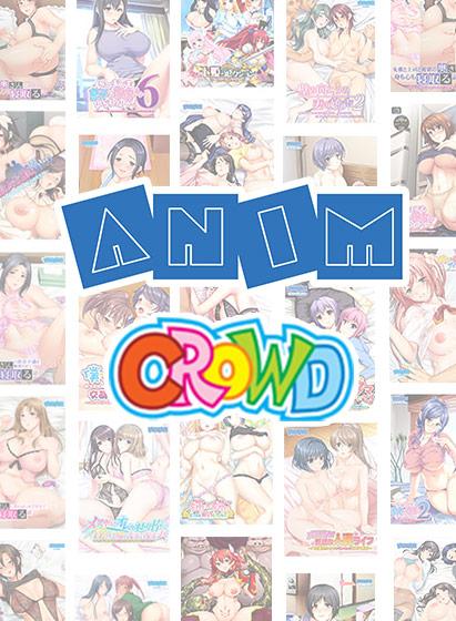 【まとめ買い】Anim/クラウド10本で1万円セット!