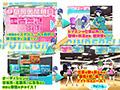 アイドル・シミュレーション・フェラ・制服・和服・浴衣・デモ・体験版あり・FANZA(ファンザ)独占販売