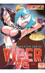 VIPER V6