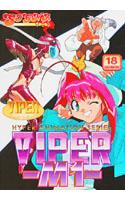 VIPER M1