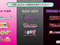 PUZZLEBOX REMIX 〜ヒロイン・ショーケース〜