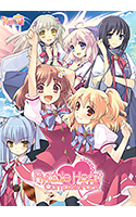 Flyable Heart CompletePack DL版