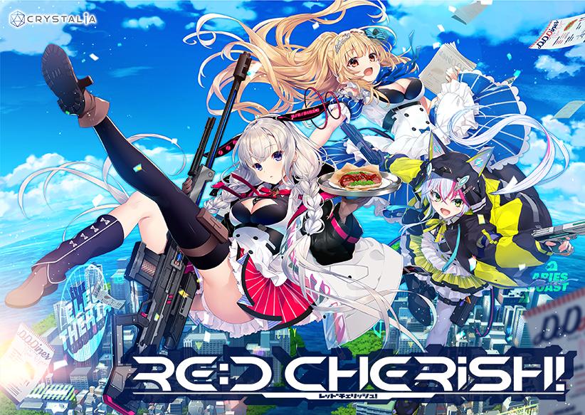【ホゲ7jp】RE:D Cherish!