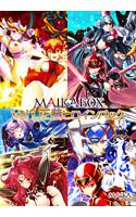 MAIKABOX Vol1.正義ヒロインパック