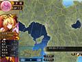 戦極姫5〜戦禍断つ覇王の系譜〜