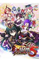 sysa_0059[-000]三極姫5 〜飛将光臨・戦煌の闘神〜