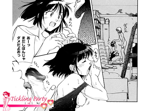Tickling Party-後編- 6