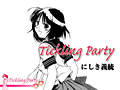 Tickling Party-後編-