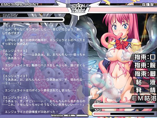 想聖天使クロスエモーションFD 4-6Pack 5