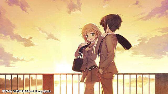 サツコイ 悠久なる恋の歌 3