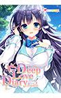 Deep Love Diary −恋人日記− ダウンロード版