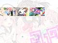 【パッケージ用】こいのす☆イチャコライズ追加DLC第1弾