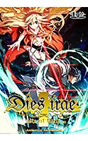 Dies irae 〜Acta est Fabula〜 HD -Animation Anniversary-