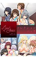 LoveJuiceピンクコレクションパック