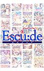 【まとめ買い】エスクード20周年記念!選べるお買い得パック